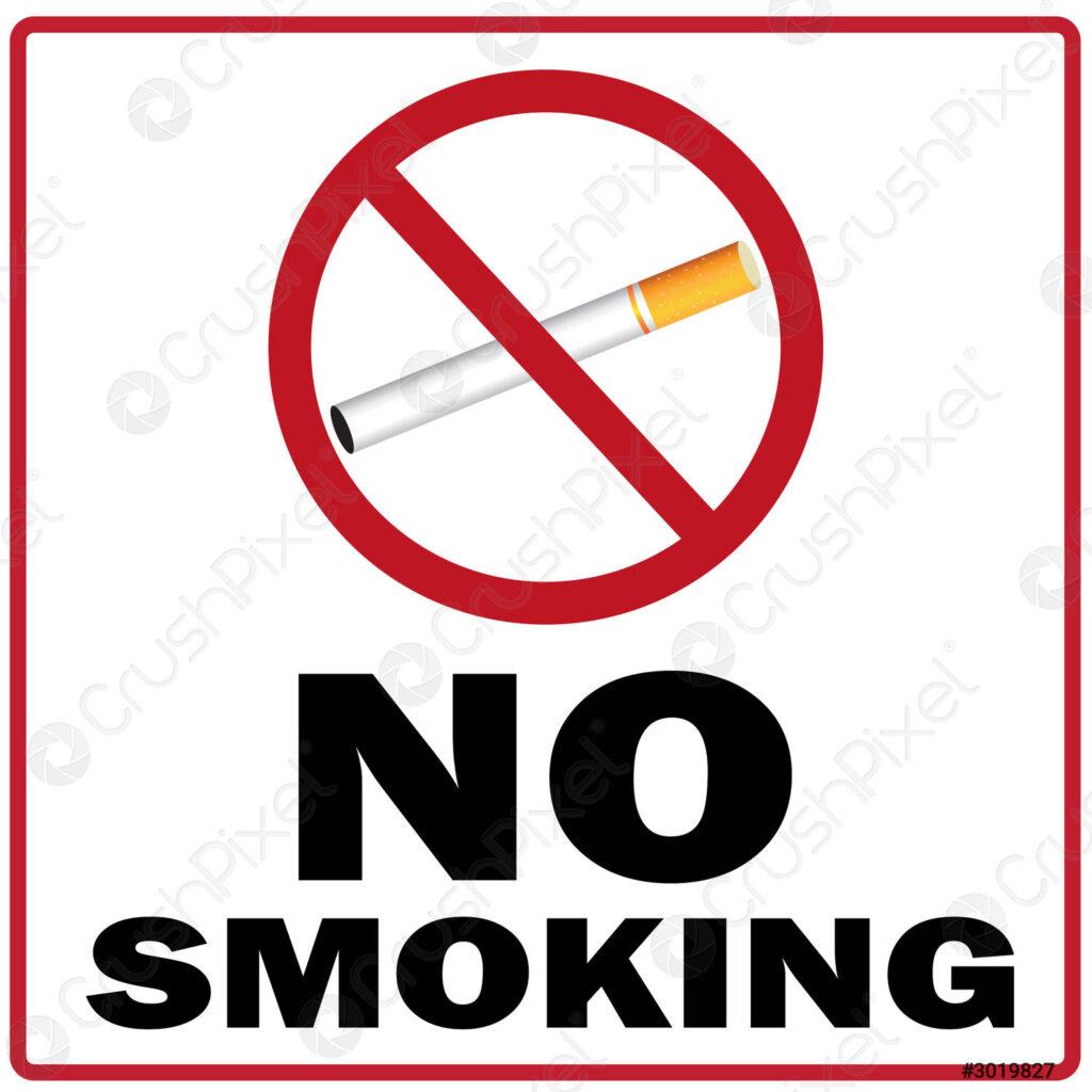 Заборона куріння!