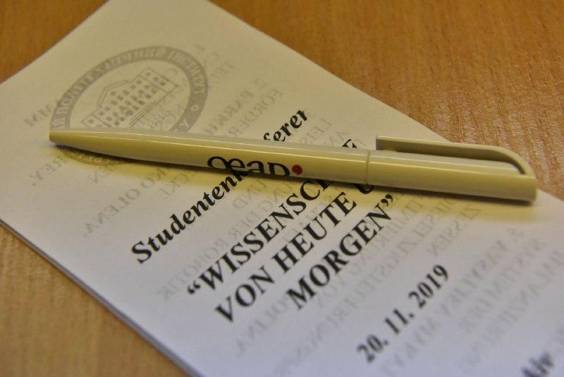 """Cтудентська наукова конференція""""Wissenschaft von heute und morgen"""""""